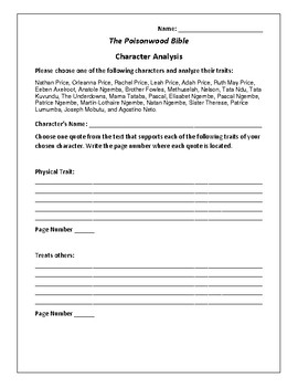 The Poisonwood Bible Character Analysis Activity - Barbara Kingsolver