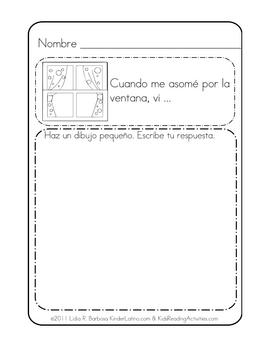 The Polar Express (spanish)- free