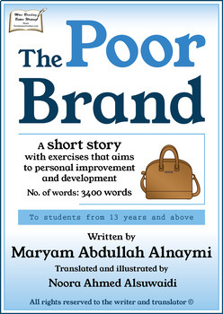 The Poor Brand - A short story with 8 analyzing questions