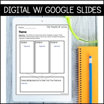 Journeys 4th Grade Lesson 4: The Power of WOW (Supplemental & Interactive pages)