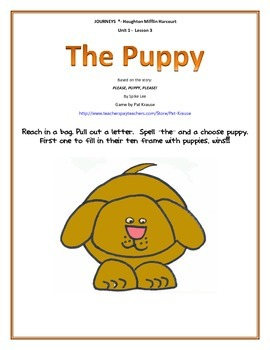 Sight word: the THE PUPPY