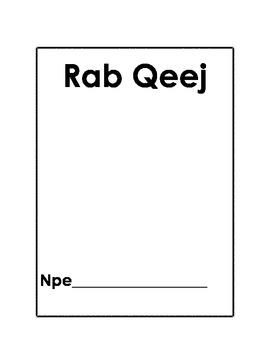 The Qeej Book Hmong version