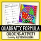 Quadratic Formula Coloring Activity by All Things Algebra ...