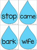 Language and Literacy Lesson: The Rain Came Down