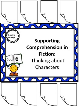 The Reading Strategies AND The Writing Strategies- Complete Book Study Bundle