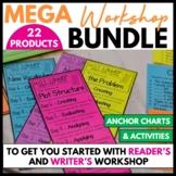 Reading Workshop and Writing Workshop MEGA BUNDLE