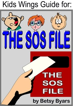 The SOS File by Betsy Byars, Betsy Duffey, and Laurie Myers!  Short Stories!