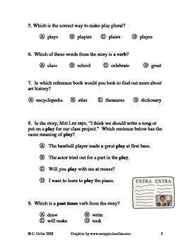 The School Mural ~ Language Arts Quiz/Test ~ Houghton Mifflin® Reading