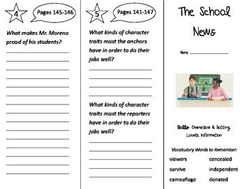 The School News Trifold - Storytown 3rd Grade Unit 1 Week 5