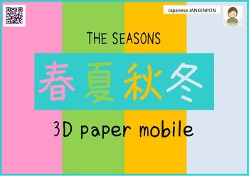 The Seasons - 3D mobile for Japanese ( and Chinese)
