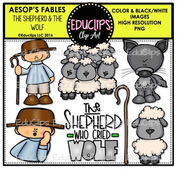 The Shepherd Who Cried Wolf (Aesop's Fable) Clip Art Bundl