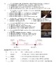 The Shining Film (1980) 25-Question Matching and Multiple Choice Quiz