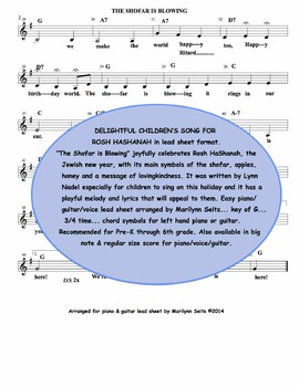 The Shofar is Blowing -  Song for Rosh Hashanah lead sheet format