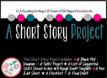 The Short Story Project