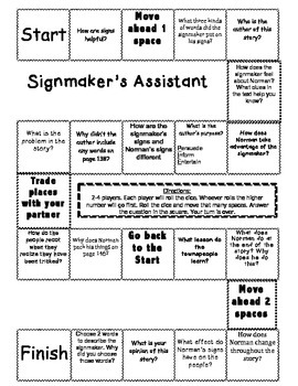 """""""The Signmaker's Assistant"""" Comprehension Game Board- Journeys story 2nd grade"""
