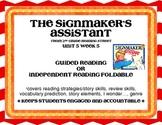 The Signmaker's Assistant foldable Scott Foresman Reading Street Grade 2