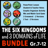 The Six Kingdoms and Three Domains of Life - LESSON BUNDLE {Editable}