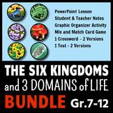 The Six Kingdoms & Three Domains of Life BUNDLE   Printabl