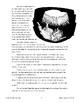 The Sky Woman - Onondaga Myth