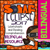 The Solar Eclipse 2017 - Science Center - Bilingual Resource