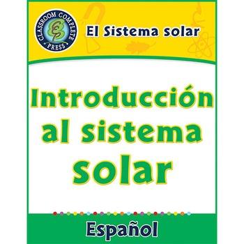 El Sistema solar: Introducción al sistema solar