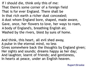 The Soldier by Rupert Brooke