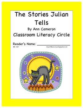 Guided reading for the julian chapter teaching resources teachers the stories julian tells novel study the stories julian tells novel study fandeluxe Choice Image