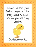 The Story About Ping Bible Verse Printable (Deuteronomy 6.2)