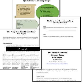 The Story of an Hour Activity Bundle (Kate Chopin) - Word