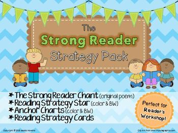 The Strong Reader Strategy Pack! {Common Core Aligned}