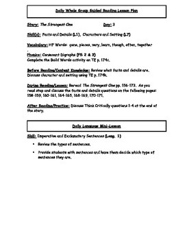 The Strongest One Guided Reading Lesson Plans
