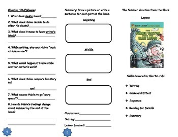 The Summer Vacation from the Black Lagoon Comprehension Tri-fold