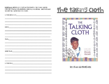 The Talking Cloth Activity Booklet