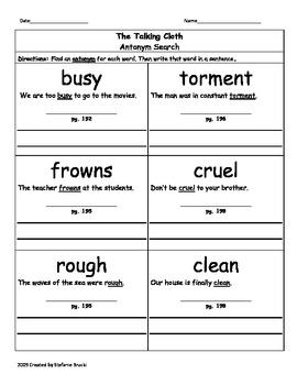 The Talking Cloth by Rhonda Mitchell-Vocabulary (3rd)