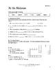 The Taming of the Shrew 10 Chapters, Student Activities, A