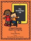 The Technology Tail- A Digital Citizenship Lesson and Craftivity
