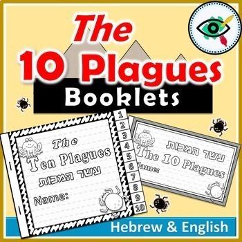 10 Plagues Of Egypt Teaching Resources Teachers Pay Teachers
