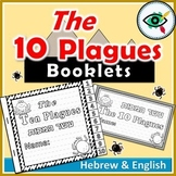 The Ten Plagues of Egypt coloring booklets Passover Distance Learning