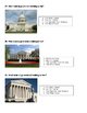 The Three Branches and Levels of the US Government Test- S