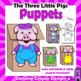 Three Little Pigs Craft Activitiy | Printable Puppet Templates