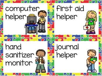 Classroom Jobs - Jigsaw borders: 44 Job Cards plus editable cards