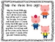 The Three Little Pigs Short I Word Sort Literacy Center