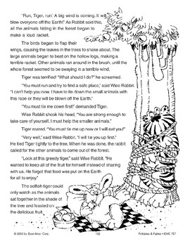 The Tiger and the Big Wind (A Folktale from Africa)