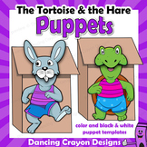 Tortoise and the Hare Craft - Paper Bag Puppets