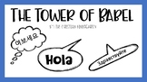 The Tower of Babel FREEBIE
