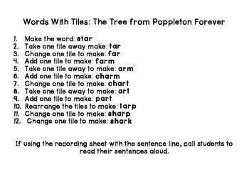The Tree from Poppleton Forever 1st Grade Reading Unit 5 Lesson 21  Letter Tiles