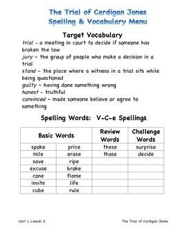 The Trial of Cardigan Jones Spelling & Vocab List (Journeys)