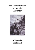 The Twelve Labours of Hercules Class Play