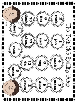 The Twin Club-Reading Street (2013) 2nd Grade Unit 1 Week 1