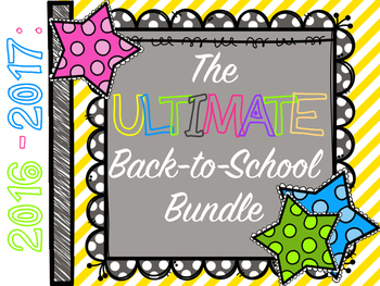 The Ultimate Back-to-School Bundle for 2016-2017